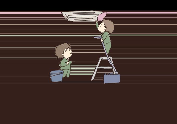 空調設備の点検・清掃・工事