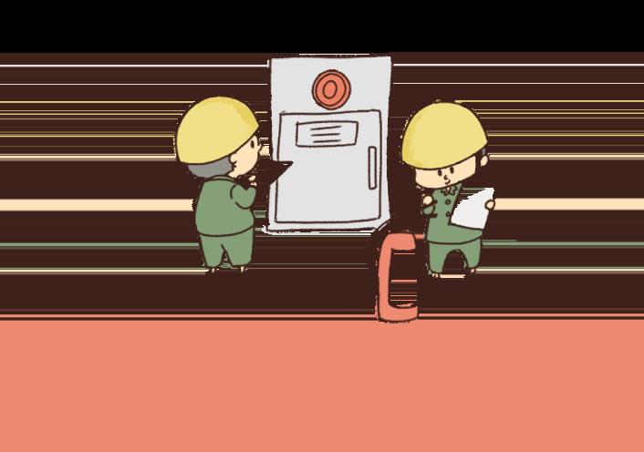消防設備点検・工事